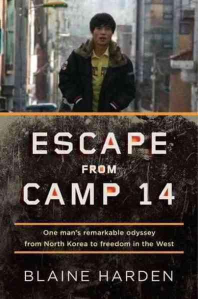 camp14_01