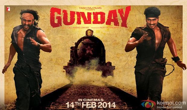 gunday5